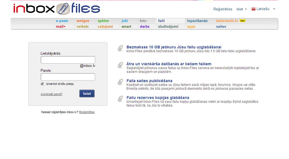 inbox-files