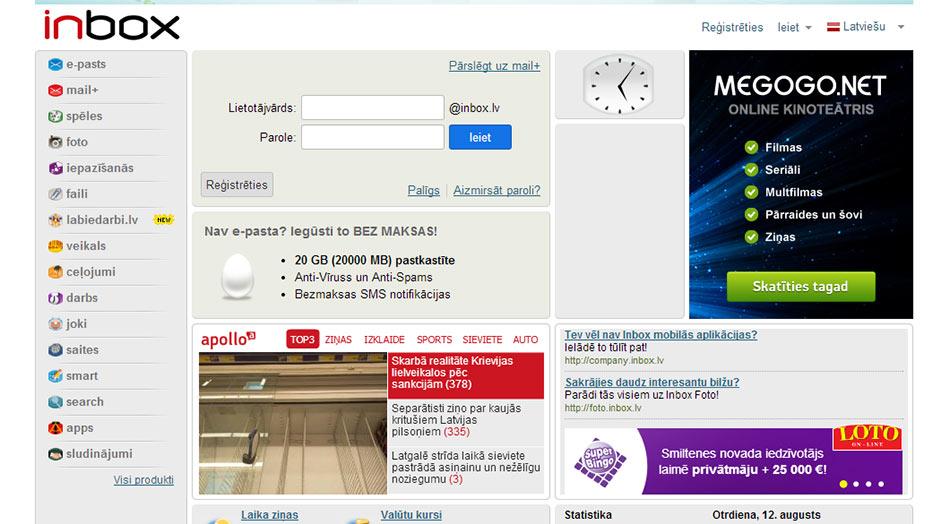 inbox-portal